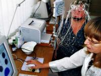 РЭГ головы результаты